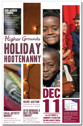 higher grounds holiday hootenany